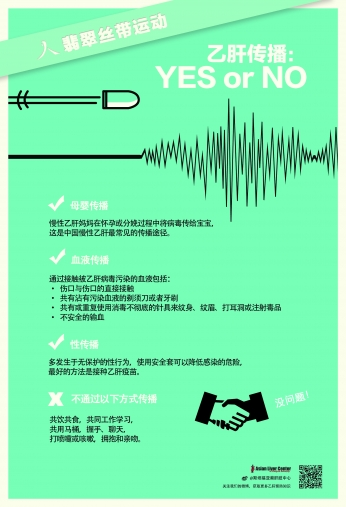 poster2(Chinese Simplified)