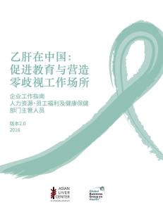 SupportKit-Chinese-2.0